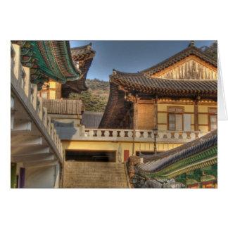 Tarjeta La belleza de un templo budista