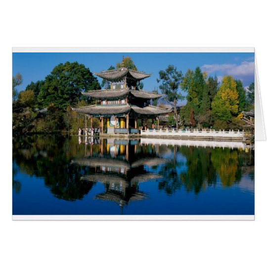 Tarjeta Lago en China