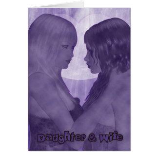 Tarjeta lesbiana del el día de San Valentín de la