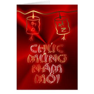 Tarjeta Lomos vietnamitas del CNY del Año Nuevo de Tet de