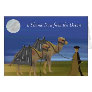 Tarjeta L'Shana Tova del desierto