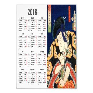 tarjeta magnética japonesa del actor de 2018