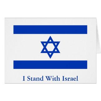 Tarjeta Me coloco con Israel