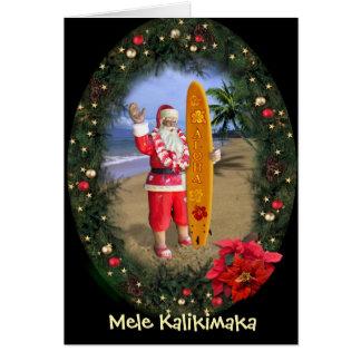 Tarjeta Mele Kalikimaka