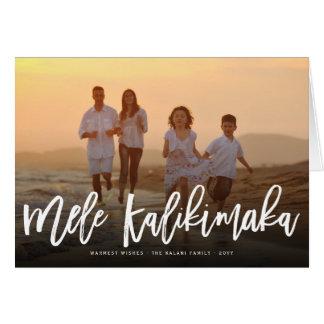 Tarjeta moderna cepillada Kalikimaka de la foto