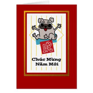 Tarjeta Moi de Chuc Mung Nam, Tet - año de perro,