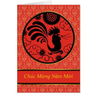 Tarjeta Moi de Chuc Mung Nam, vietnamita, Año Nuevo del