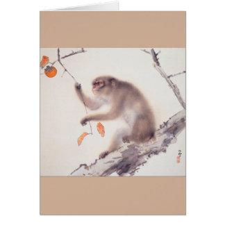 Tarjeta Mono de Hashimoto Kansetsu - año del mono