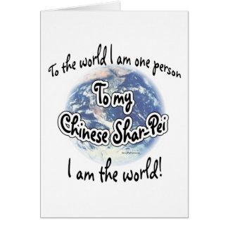 Tarjeta Mundo 2 de Shar-pei del chino