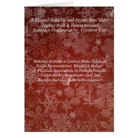 Tarjeta Navidad 01