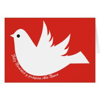 Tarjeta Navidad de la paloma de Año Nuevo del próspero de