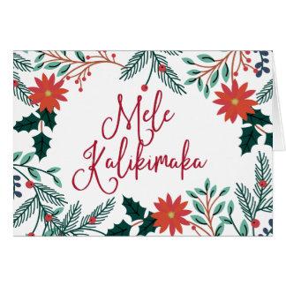 Tarjeta Navidad del Hawaiian de Mele Kalikimaka el |