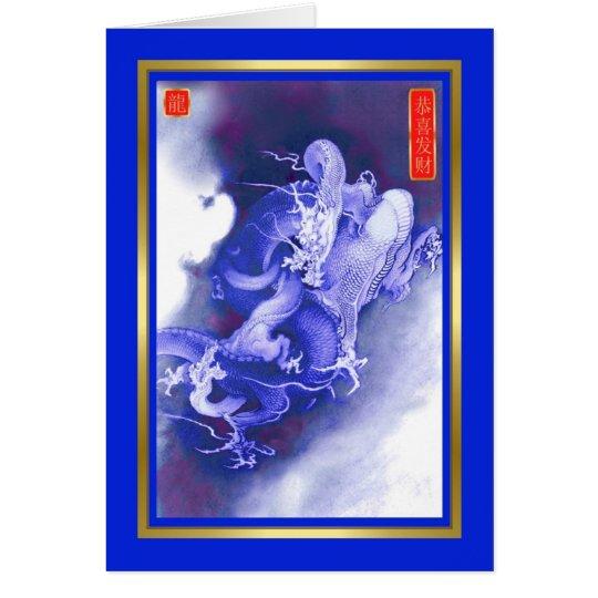 Tarjeta Nuevo Year-2012-year chino del dragón