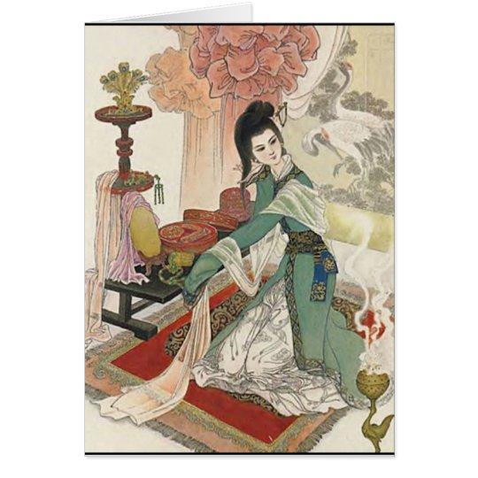 Tarjeta oriental 2 del arte