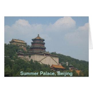 Tarjeta Palacio de verano, Pekín, palacio de verano, Pekín