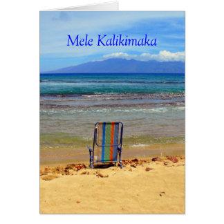 Tarjeta Parque de la playa de Honokowai, Mele Kalikimaka