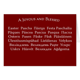 Tarjeta Pascua 01