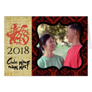 Tarjeta Persiga el saludo 2018 del marco de la foto del