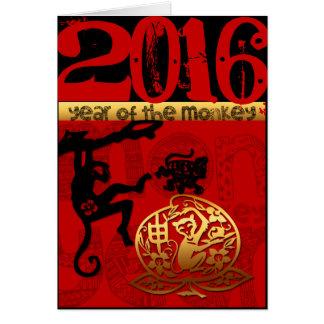 Tarjeta Personalizado 2016 años del Año Nuevo chino del