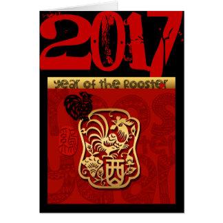 Tarjeta Personalizado 2017 años del Año Nuevo chino 2 del
