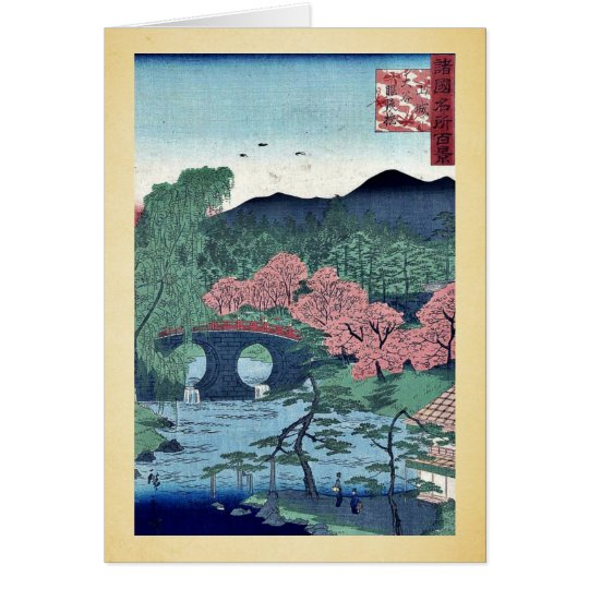Tarjeta Puente de Megane en el otani por Utagawa,