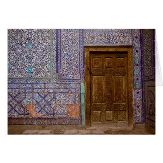 Tarjeta Puerta del palacio de Toshxauli