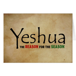 Tarjeta Razón del navidad de Yeshua (Jesús) de la estación