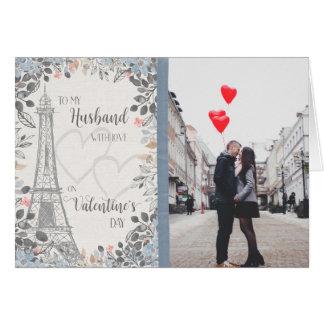 Tarjeta Romántico a la torre Eiffel del el día de San