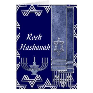Tarjeta Rosh Hashanah