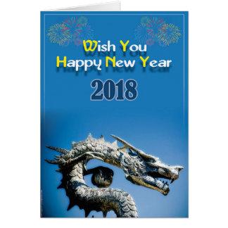 Tarjeta Saludo del Año Nuevo
