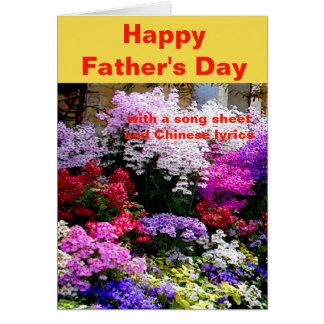 Tarjeta Saludo del día de padre con una hoja de la canción