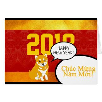 Tarjeta Saludo del perrito del año de 2018 perros en