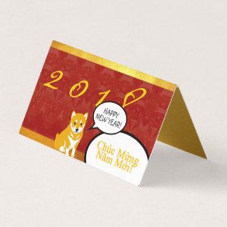 Tarjeta Saludo del perrito del año de 2018 perros en el