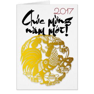 Tarjeta Saludo vietnamita 2017 de Papercut del gallo de