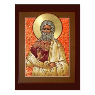 Tarjeta santa del rezo de Benjamin del patriarca Postal