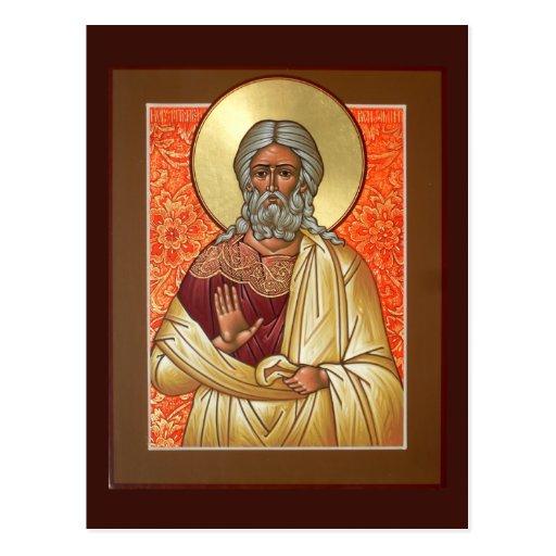 Tarjeta santa del rezo de Benjamin del patriarca Tarjeta Postal