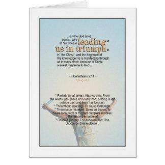 Tarjeta Siempre triunfante - 2:14 de los Corinthians II