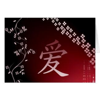 Tarjeta Símbolo chino del amor