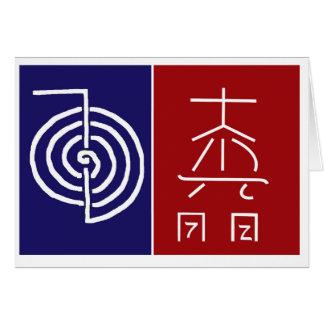 Tarjeta Símbolo principal de REIKI: Practioner curativo