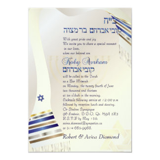 Tarjeta Talit de PixDezines/barra elegante Mitzvah/oro