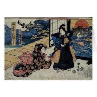 Tarjeta Té de ofrecimiento del geisha