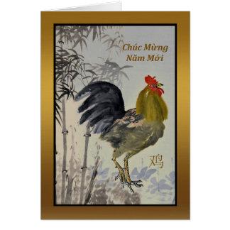 Tarjeta Tet, año vietnamita del gallo, Chuc Mung Nam