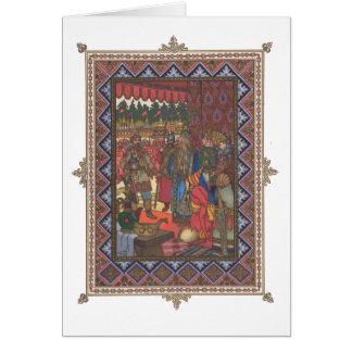 Tarjeta Tsarevich Ivan encuentra a Tsarevna Maria