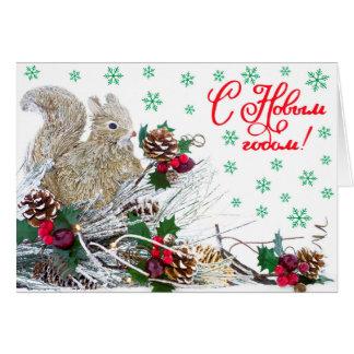 Tarjeta Vintage lindo de la ardilla del navidad rústico