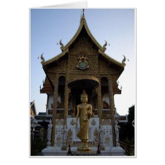 Tarjeta Wat Bhuppram