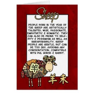 Tarjeta Zodiaco chino - oveja
