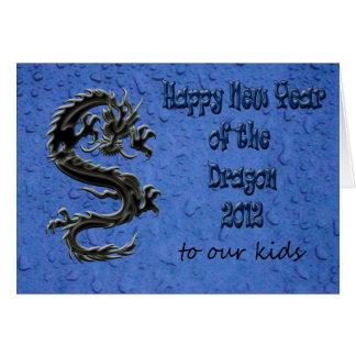 Tarjetas 2012 de felicitación chinas del Año Nuevo