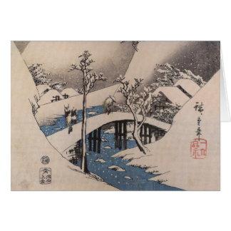 Tarjetas de Navidad japonesas de la vieja moda