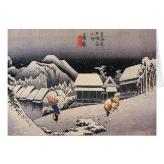 Tarjetas de Navidad japonesas del arte del vintage
