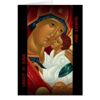 Tarjetas de Navidad ortodoxas (estilo ruso)